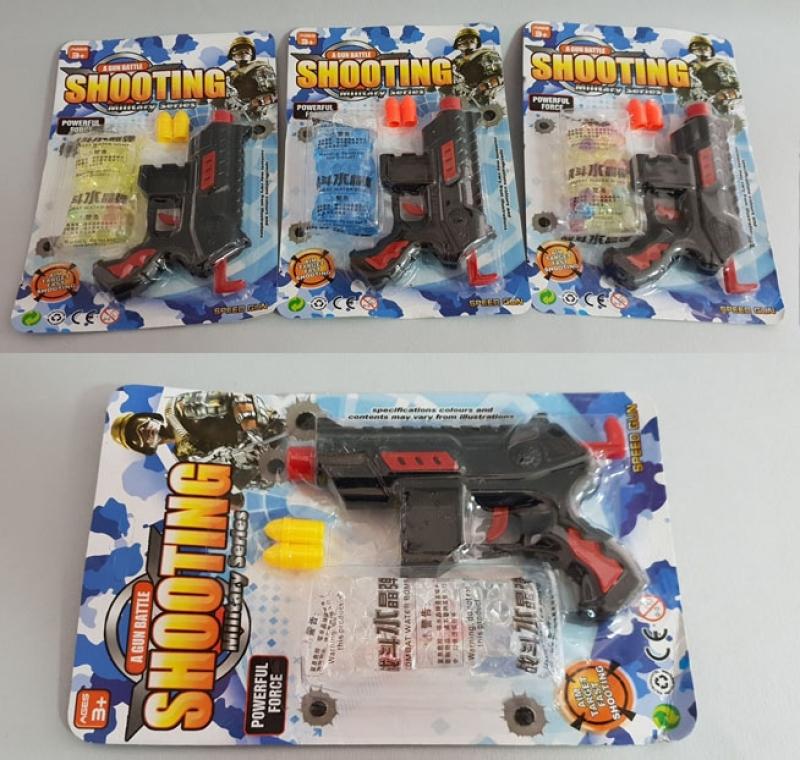 Igračka pištolj na vodene metke  16x8cm   CH6227