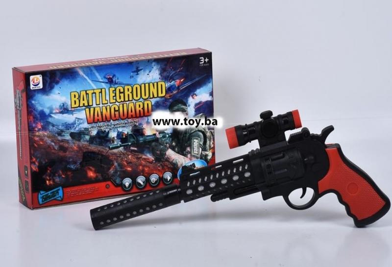 Pištolj  na beterije  36x15x3cm  MK45686