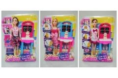 Igračka lutka CH60143
