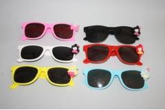 Dječije sunčane naočale CH6122
