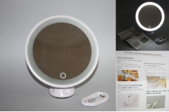 Kozmetičko ogledalo sa LED svijetlom  na USB punjenje  21x18,3x18,3cm     CH54358