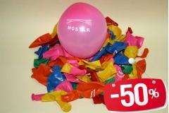 Baloni MOSTAR 100/1 CH3893-A  -50%