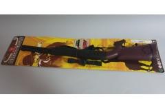 Igračka puška na blisteru  CH60112