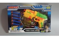 Igračka pištolj  CH60113