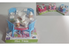 Igračka dječja stol i stolice 10x12cm  CH60135
