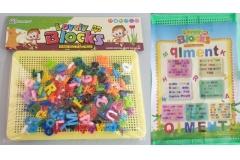 Igračka bockalice slova u vrećici CH6218