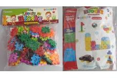 Igračka kockice u vrećici CH6220