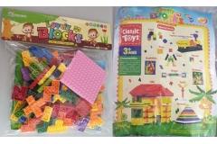 Igračka kockice u vrećici CH6221