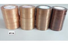 Traka za pakiranje satenska 22m x 2,5cm jednobojna oker CH8460-114