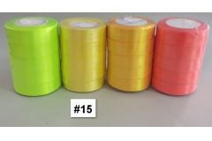 Traka za pakiranje satenska 22m x 2,5cm jednobojna žuta CH8460-15