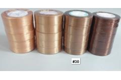 Traka za pakiranje satenska 22m x 2,5cm jednobojna svijetlo smeđa CH8460-30