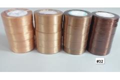 Traka za pakiranje satenska 22m x 2,5cm jednobojna tamno smeđa CH8460-32