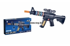 Igračka puška na baterije 55x22cm  MK51893